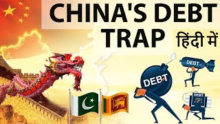 Download China's Debt Trap diplomacy, How China uses money to control and colonise countries ? Video