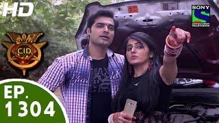 Download CID - सी आई डी - Shaatir Qatil - Episode 1304 - 20th November, 2015 Video