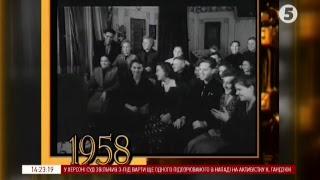 Download 5 канал наживо | 5.ua/live Video