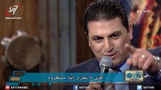 Download ترنيمة استيقظي - المرنم زياد شحاده - برنامج هانرنم تانى Video