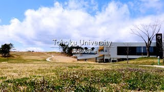 Download ドローンで見る東北大学青葉山新キャンパス Video