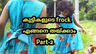 Download Frock Cutting And Stitching Malayalam Part-2 Video