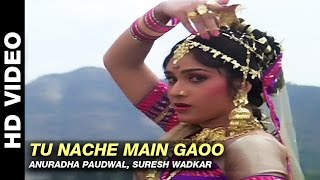 Download Tu Nache Main Gaoo - Parivaar | Anuradha Paudwal, Suresh Wadkar | Mithun Chakraborty Video