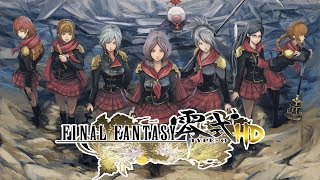 Download Final Fantasy Type-0 Gameplay【1080p】English Patch 100% Video