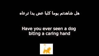 Download شارة سيمبا مع الكلمات كاملة بجودة عالية Arabic opening Simba (Lyrics-Eng Subbed) HQ Video