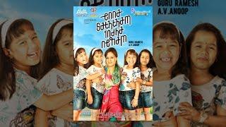 Download Enna Satham Indha Neram Video