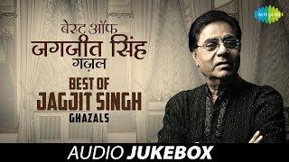 Download Best Of Jagjit Singh Ghazals | The Ghazal King | Juke Box | Full Song Video