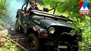 Download Off road jeep ride   Fast Track   Old episode   Manorama News Video