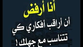 Download ALGÉRIE DIRECT 22 h 00 : AHDAR WACH HABBIT 22/12/2016 Video