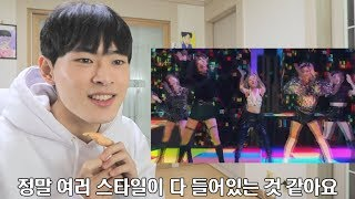 Download (ENG SUB)I can't define this song with one word! ITZY - DALLA DALLA MV Reaction [GoToe REACTION] Video