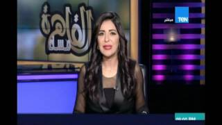 Download مساء القاهرة - انجي انور : الزمالك يحزر هدف قبل الفاصل وهدف بعد الفاصل Video
