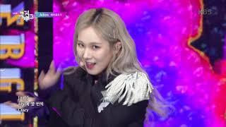 Download Adios - EVERGLOW(에버글로우) [뮤직뱅크 Music Bank] 20190920 Video