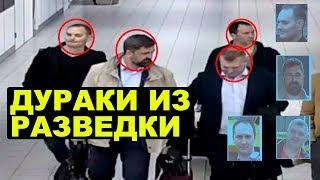 Download Очередной провал российской разведки Video