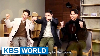 Download Guerrilla Date with Zo Insung, Jung Woosung, Bae Sungwoo [Entertainment Weekly / 2017.01.30] Video