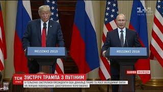 Download Путін попросив Трампа більше тиснути на Україну Video