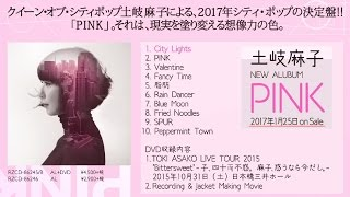 Download 土岐麻子 / PINK Video