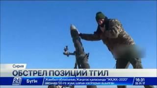 Download ВВС Турции нанесли 165 ударов по позициям боевиков ТГИЛ в Сирии Video