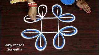 Download 4 dots Beautiful and Creative kolam design by easy rangoli Suneetha - easy muggulu patterns Video