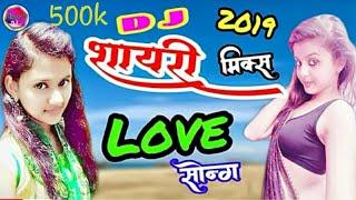 hindi old dj songs download