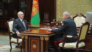 Download Александр Лукашенко принял с докладом министра внутренних дел Video
