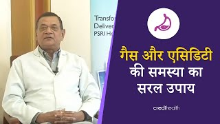 Download Dr Arun Kumar - Senior Consultant -Gastroenterology Symptoms and Gastroenterology Treatment in hindi Video