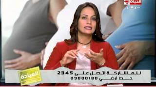 Download برنامج العيادة - د.شريفة شرف - الالتهابات المهبلية - The Clinic Video
