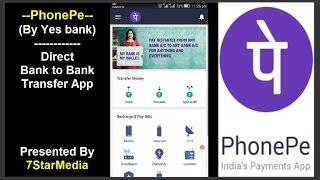 Download Phone Pe App कैसे इस्तेमाल करे? -How to use PhonePe App (Bank to Bank Transfer UPI App) Video
