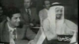 Download OPEC OIL EMBARGO - 1973 Video