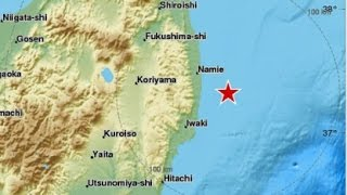Download Japan earthquake: 7.3 magnitude quake strikes off Fukushima - tsunami warning issued Video