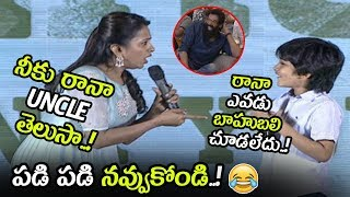Download Jersey Movie Child Artist Ronit Hilarious Punches On Anchor Suma & Rana || Nani || NSE Video