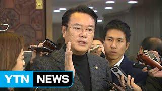 Download 새누리 정진석 ″탄핵 반대 당론으로 채택하지 않을 것″ / YTN (Yes! Top News) Video
