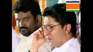 Download Mr Raj Thackeray's first Speech on MNS Formation 19th Mar 2006 Video