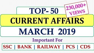 Download TOP 50 Current Affairs of March 2019 | SSC | BANKING | RAILWAY | Other competitive Exams. Video