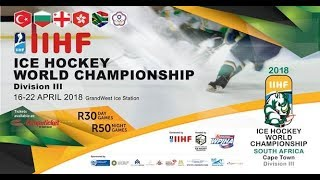 Download Ice Hockey World Champs Division 3 Game 13 Video