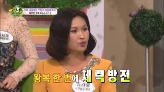 Download 북한 간첩과 사랑(?)에 빠졌던 탈북미녀 김가경! 채널A 이만갑 104회 Video