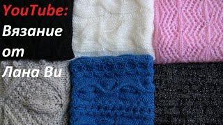 Download РАЗНЫЕ снуды и шарфы, которые я НОШУ. Вязаные снуды и шарфы спицами. Вязание спицами Video