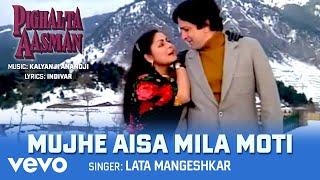 Download Mujhe Aisa Mila Moti - Pighalta Aasman   Lata Mangeshkar  Official Song Audio Video