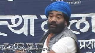 Download Mil Jaiba Ae Bhujan Bhojpuri mission Songs Sahib Ka sandesh Desh Ko Sung By kishor Kumar Pagal Video