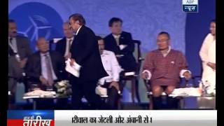 Download See what happened when Mukesh Ambani, Arvind Kejriwal and Arun Jaitley came face to face Video