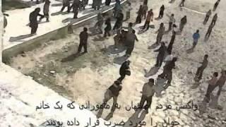 Download درس مردم شجاع اصفهان به مزدوران وحشی25بهمن Video