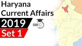 Download Haryana Current Affairs 2019 - Set 1 - Haryana Police, HTET, Group D, HCS, HSSC, HSSB & SI Exams Video