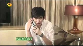Download Zhang Han phone calling Zheng Shuang Video