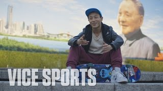 Download China's Skateboarding Revolution Video