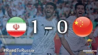 Download IR Iran vs China (Asian Qualifiers - Road To Russia) Video