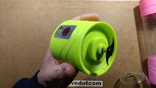 Download The wee green finger chopping machine. Video
