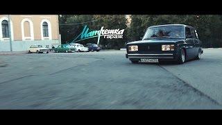 Download Sweet Home (VAZ 2104) Video