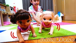 Download 喋る!動く!飲む!ハイハイする赤ちゃんでママになりきりごっこ遊び♪おもちゃ himawari-CH Video
