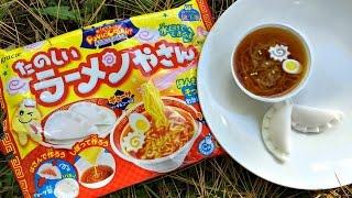 Download Popin' Cookin' Ramen Yasan 2 - Whatcha Eating? #198 Video