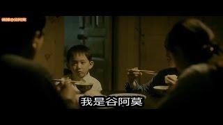 Download #420【谷阿莫】5分鐘看完2016懸疑電影《捉迷藏》 Video