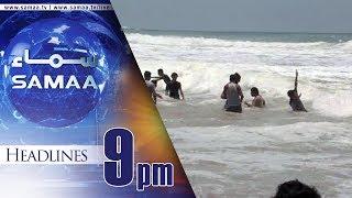 Download Samaa Headlines | 9 PM | Samaa TV | 09 Sept 2017 Video